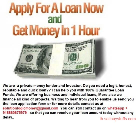 second hand/new:  Are you looking for a Loan to enlarge your business?